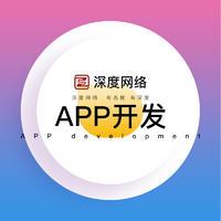 通讯运营商APP|定制开发|商城APP|移动电商类APP
