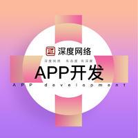 家居建材APP|定制开发|预算APP|装修APP
