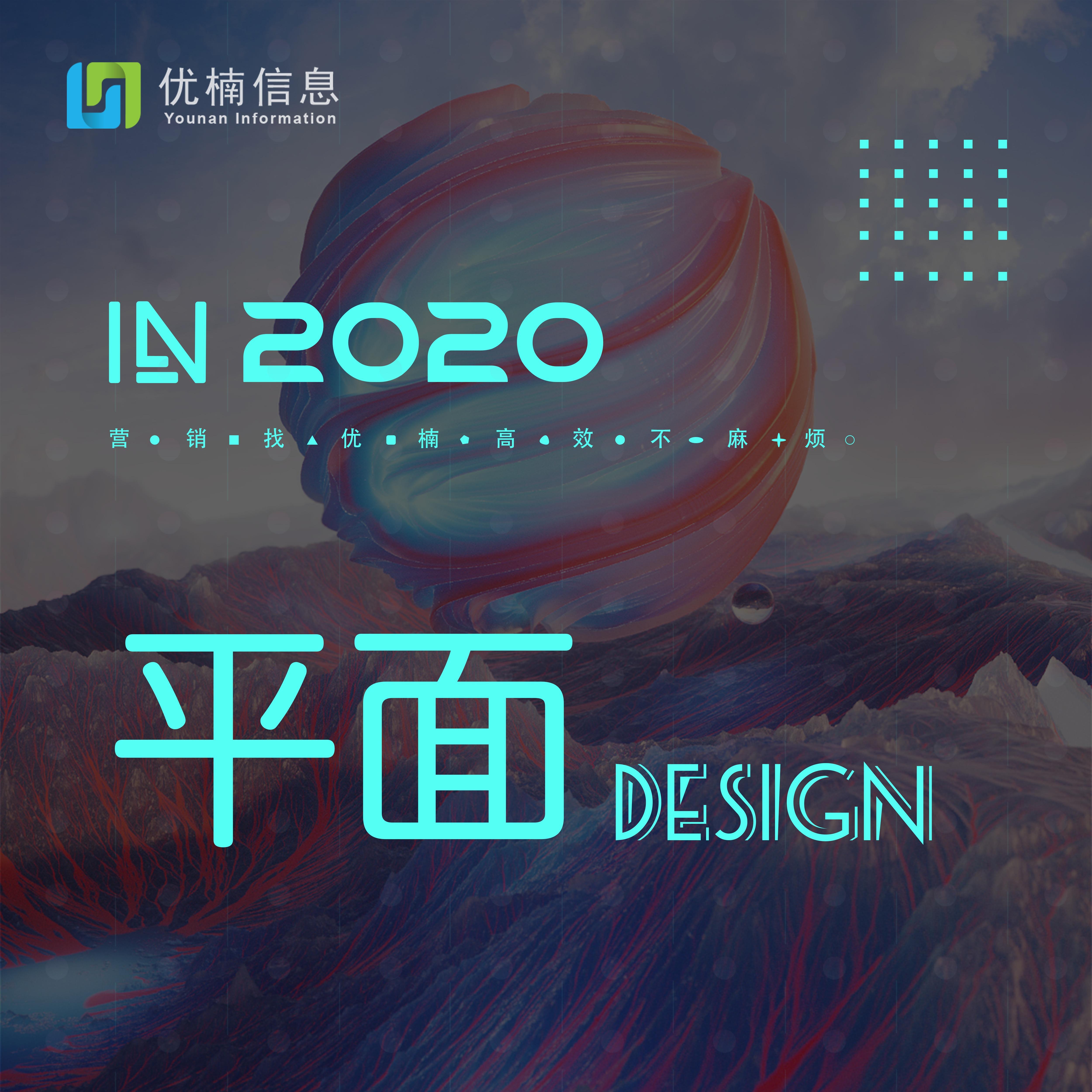 平面设计海报宣传单页三折页名片设计广告设计