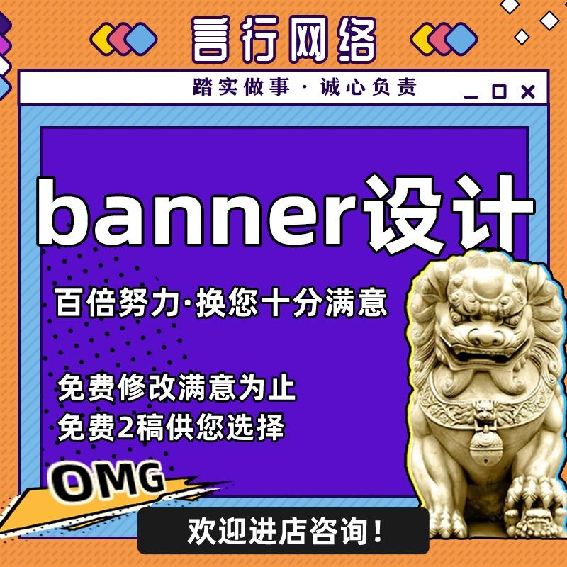 首页banner 设计 小程序首页banner 设计 轮播图 设计