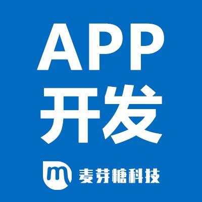 手机端app开发,半原生混合开发app,安卓和苹果端