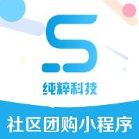 微信开发/小程序开发/微信小程序/社区团购小程序