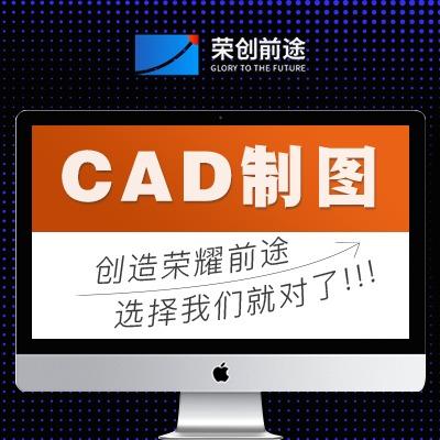CAD制图3d效果图建模渲染图 设计 方案室内 设计 雕塑小品 设计