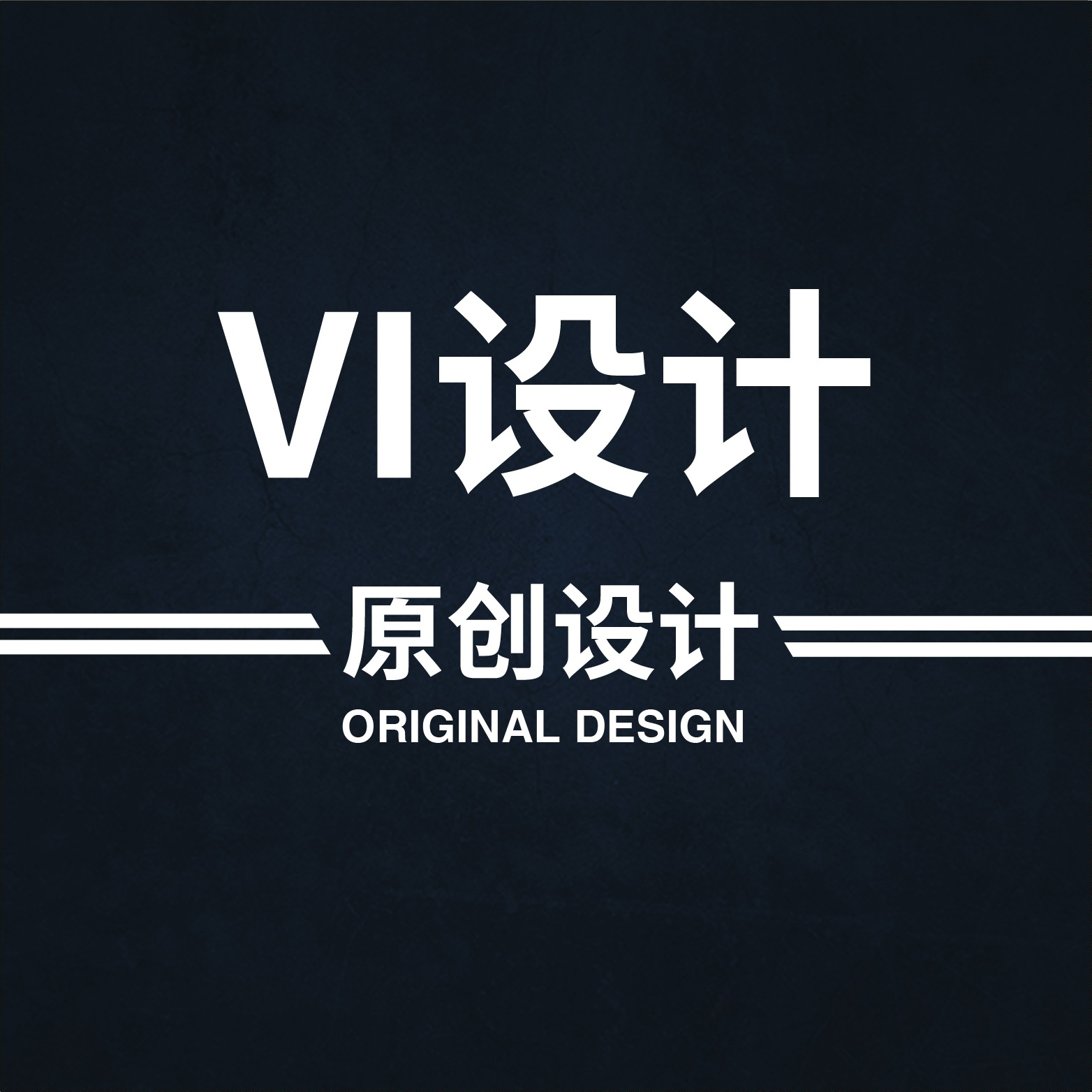 VI设计教育文化VI设计K12教育成人教育企业vi