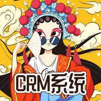 CRM|OA|saas会员管理系统|进库存系统|定制餐饮开发