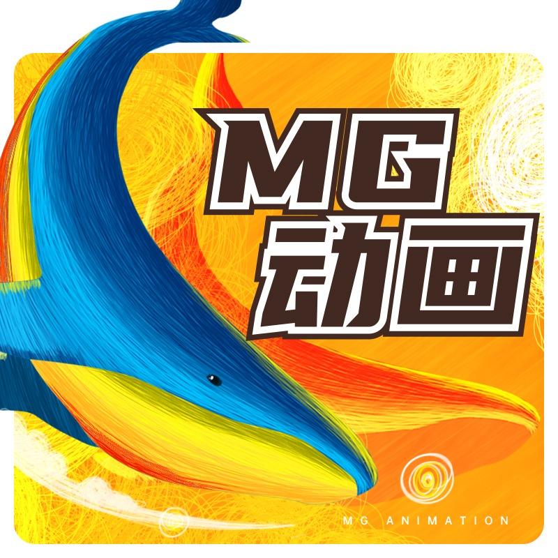 MG动画二维AE动画FLASH动画飞碟说产品演示宣传设计制作