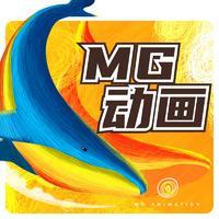 MG 动画  二维 AE 动画 FLASH 动画 飞碟说产品演示宣传设计制作