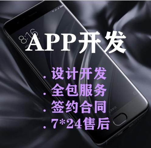 三润商城天骄商城团队信息管理本地生活软件开发商城H5官网定制