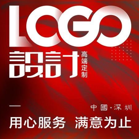 logo 设计   图标 设计    标识 设计    房地产logo