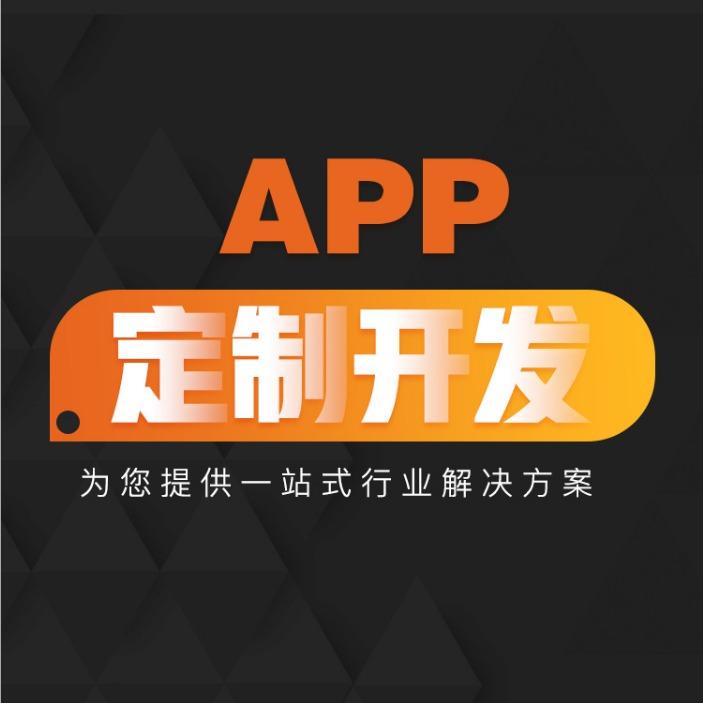 微商团队信息管理百诺恩微商本地生活电商游戏应用区块链开发定制