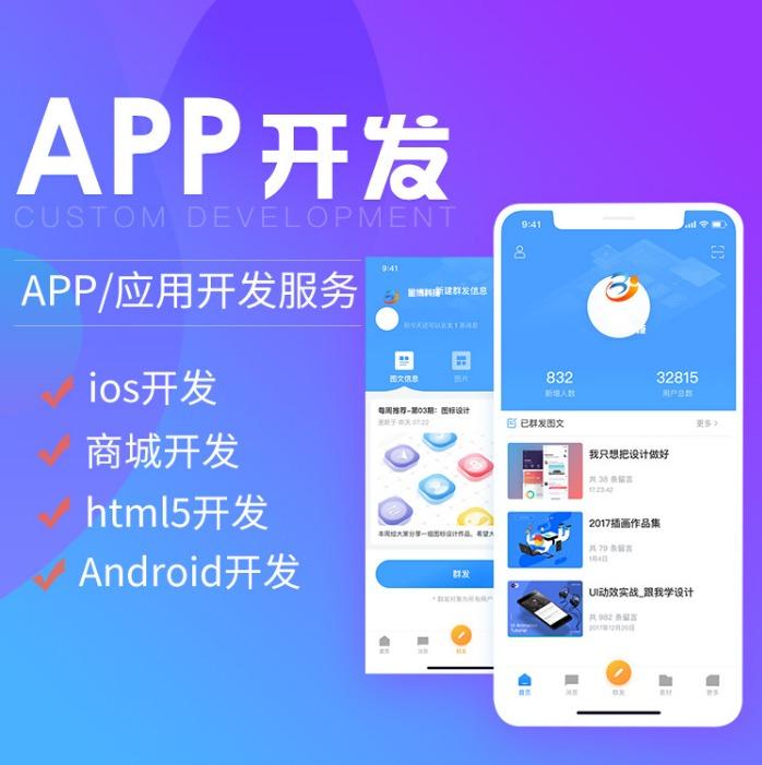 社区团购聚米微商平台微信小程序H5官网定制合约理财交易通证