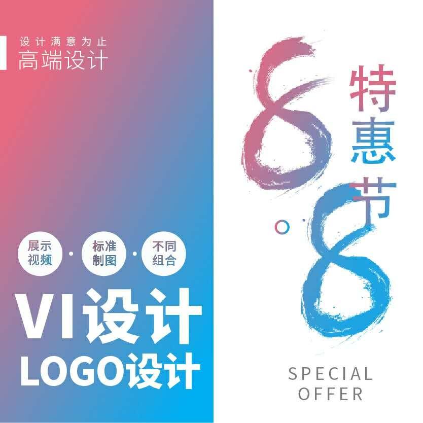 食品饮料品牌产品卡通公众号logo设计