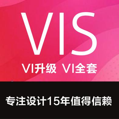 化妆品VI设计地产VIS视觉系统美容vi全套设计VI系统设计