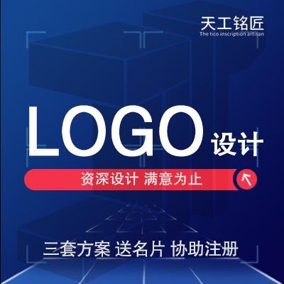 【天工铭匠LOGO设计】旅游景区酒店行业旅店民宿品牌标志设计