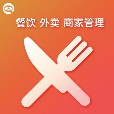 南昌特惠餐饮服务小程序 外卖小程序