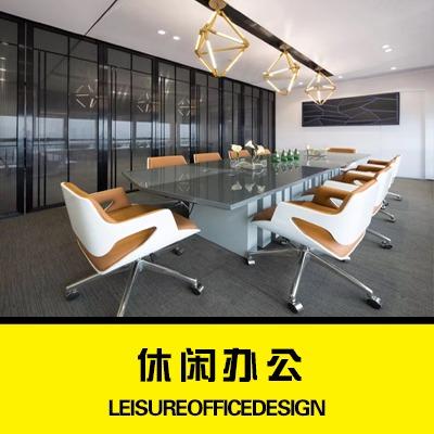 电商办公室装修设计 众创空间设计 会议室 办公区前台室内设计