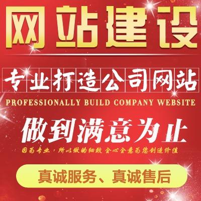 传奇网络软件开发企业网站建设参考建站网站开发网站制作定制网站
