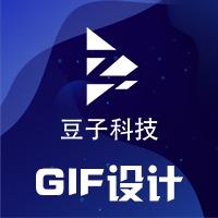 前端开发/UI设计/GIF设计