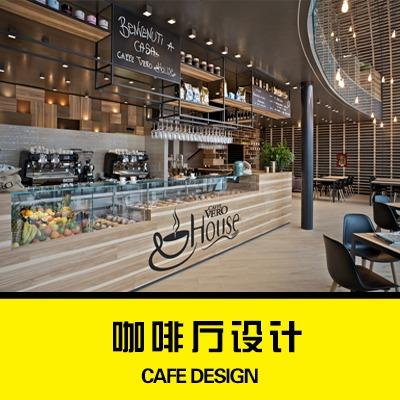 奶茶店设计商场店面设计连锁店铺设计装修设计咖啡厅设计奶茶门头