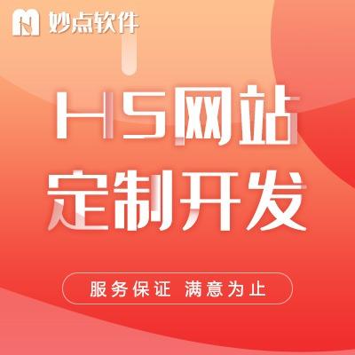 房产网站-三级分销-微信支付-支付宝-crm-linux