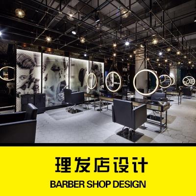 公装设计装修全包 理发店美发店美容店休闲健身 装修设计施工