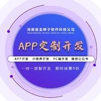 数据库|餐饮|公司官网|管理系统|web|小游戏公众平台开发
