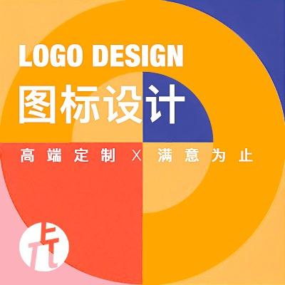 icon标志logo设计餐饮新零售贸易创意商标设计