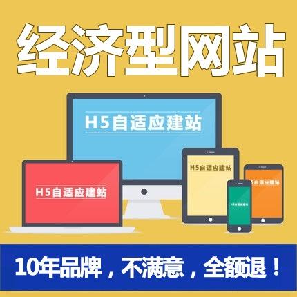 南京企业网站建设网站制作网站开发网页设计网站定制模板建站仿站