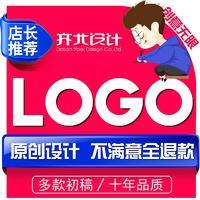 logo设计原创商标公司企业品牌图标标志字体动态卡通英文餐饮