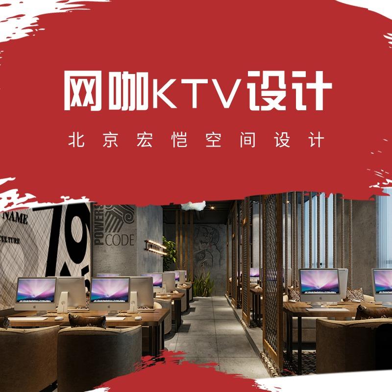 网咖设计健身房设计KTV包房大厅效果图设计施工图室内装修设计