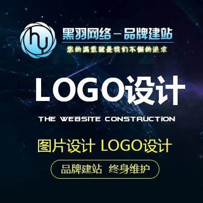 LOGO设计,图片设计,UI设计,网页设计,banner图