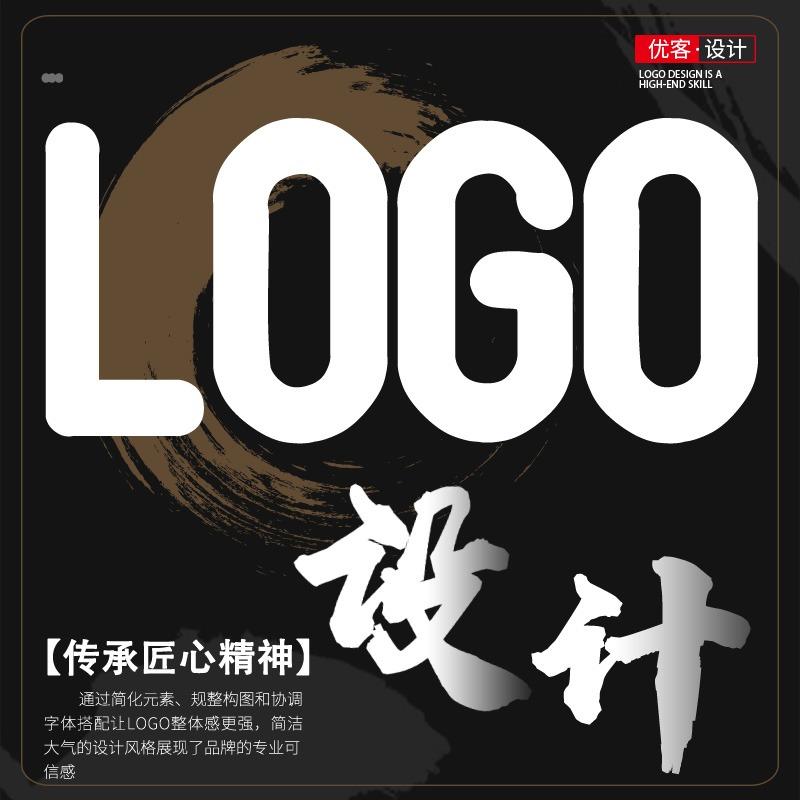 logo设计店铺设计原创商标品牌公司企业字体标志卡通手绘图标