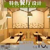 餐饮店、饭店、餐厅、主题餐厅、咖啡店、茶餐厅、火锅店、料理店