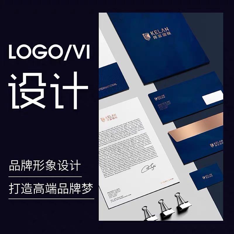 【总监操刀】logo原创设计可担保品牌公司企业VI图标包装