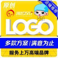 高端logo设计卡通原创英文商标设计公司企业字体品牌图标标志