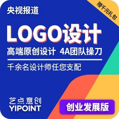 【高性价比】字体设计图标icon原创logo设计可注册图标