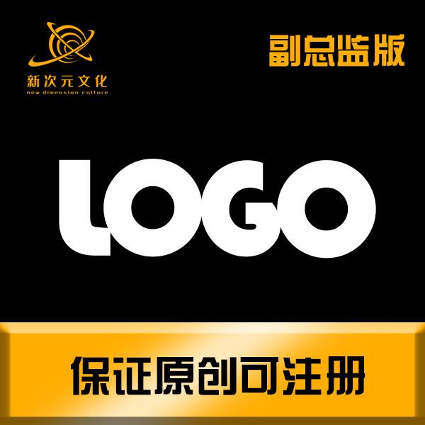 品牌卡通logo设计公司人物形象图文餐饮产品个性国际化图标