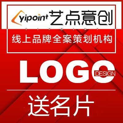 买LOGO送名片logo设计企业LOGO特惠logo商标设计
