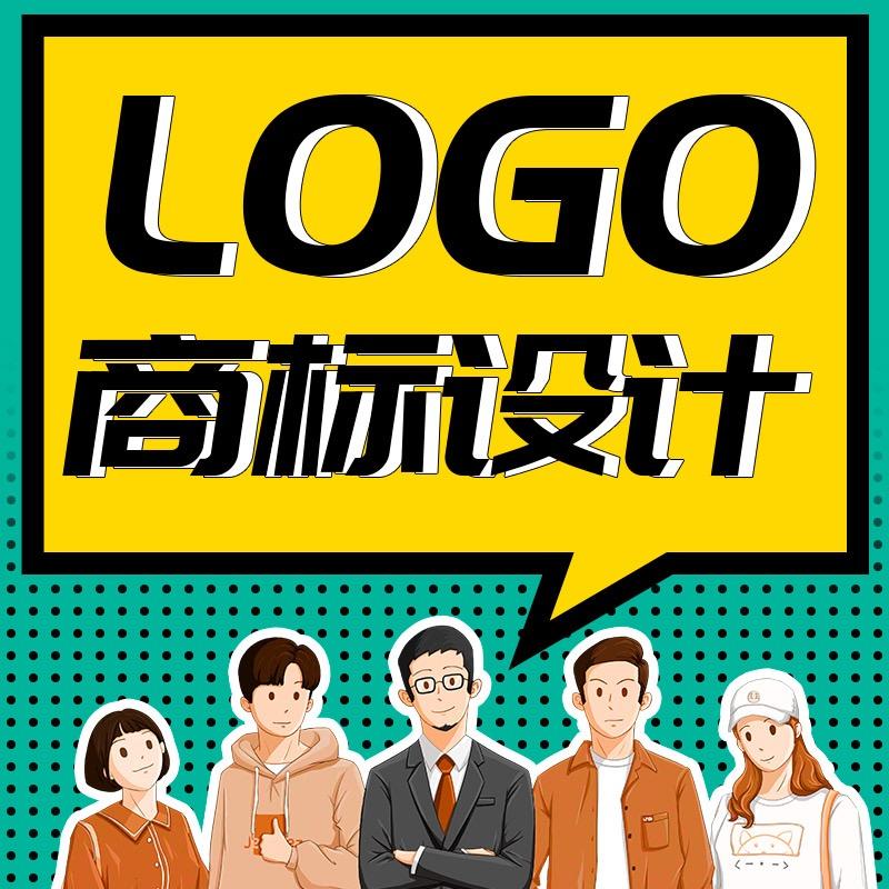 [首席设计]logo设计商标设计公司logo卡通LOGO注册