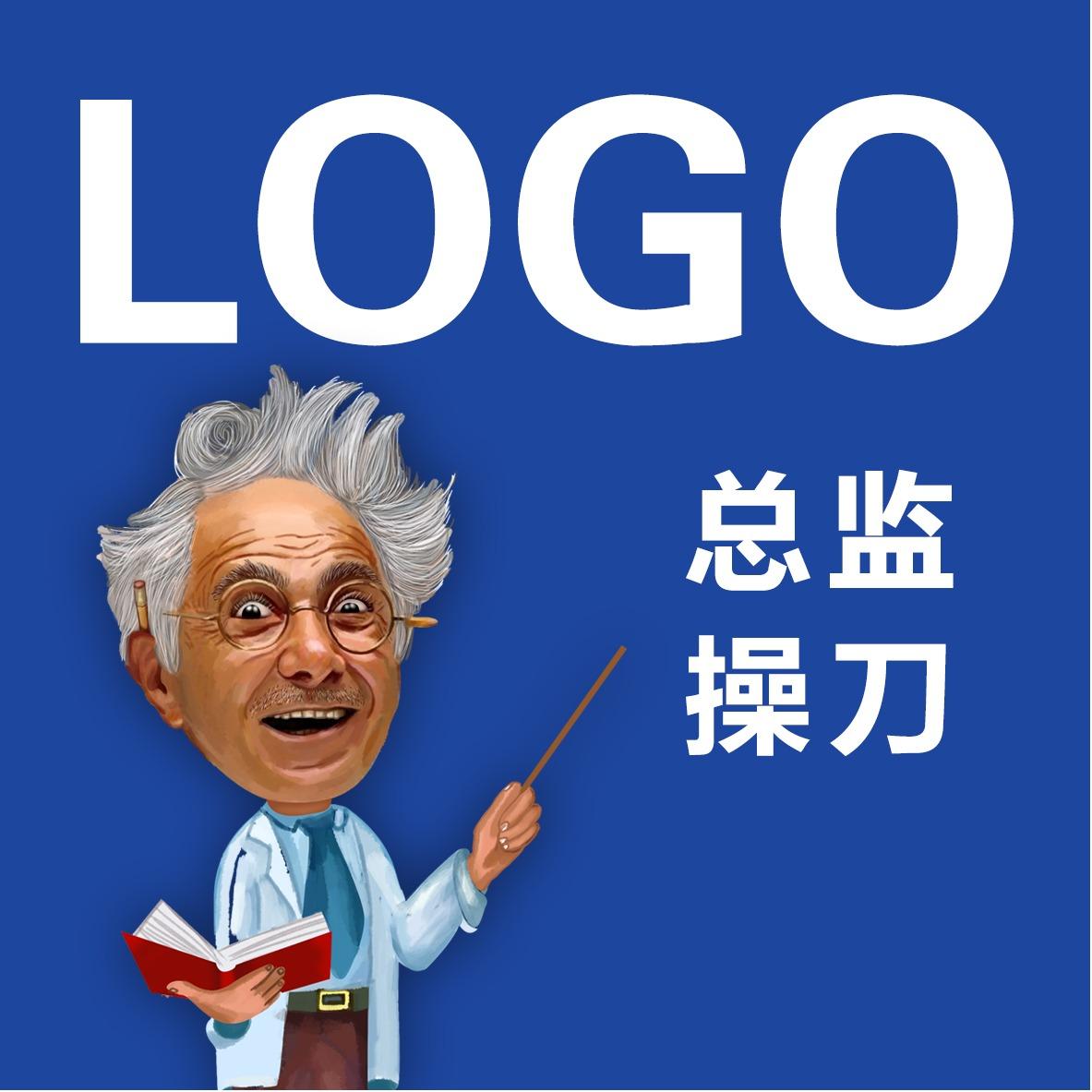 艺丹阁品牌设计——买LOGO送名片/医疗/慈善金融LOGO商