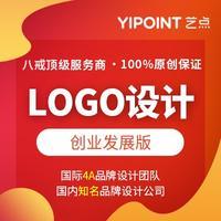 品牌公司logo设计图文原创餐饮标志卡通商标设计字体图标设计