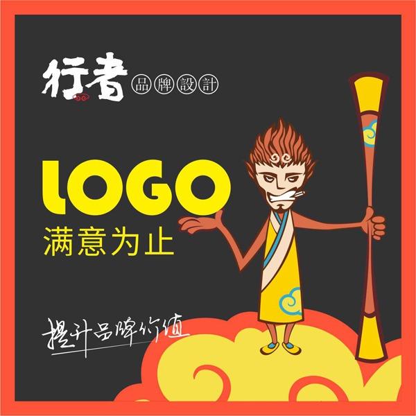 公司<hl>logo</hl>设计可注册标志设计卡通<hl>LOGO</hl>设计商标设计品牌