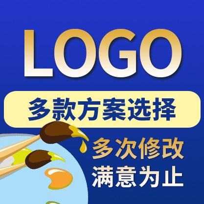 建筑工业LOGO设计企业标识商标设计