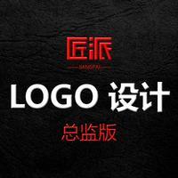 匠派品牌总监LOGO设计原创图文字体公司企业商标logo设计
