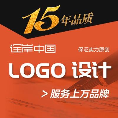 【诠岸总监logo】标志LOGO设计企业餐饮酒店互联网商标