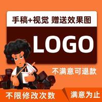 公司企业品牌logo设计图文商标LOGO标志原创卡通吉祥物