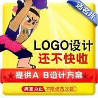 【logo】logo设计标志平面图标公司企业商标公司标志