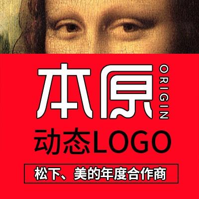 公司 LOGO 设计gif动图GIF动画标志商标企业动态 logo
