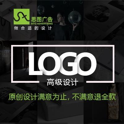 Logo 设计企业商标品牌图标设计公司取名起名标志字体 logo