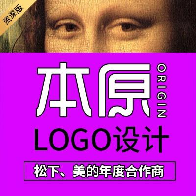 企业LOGO设计新能源工业医疗生物互联网科技体育图形标志设计